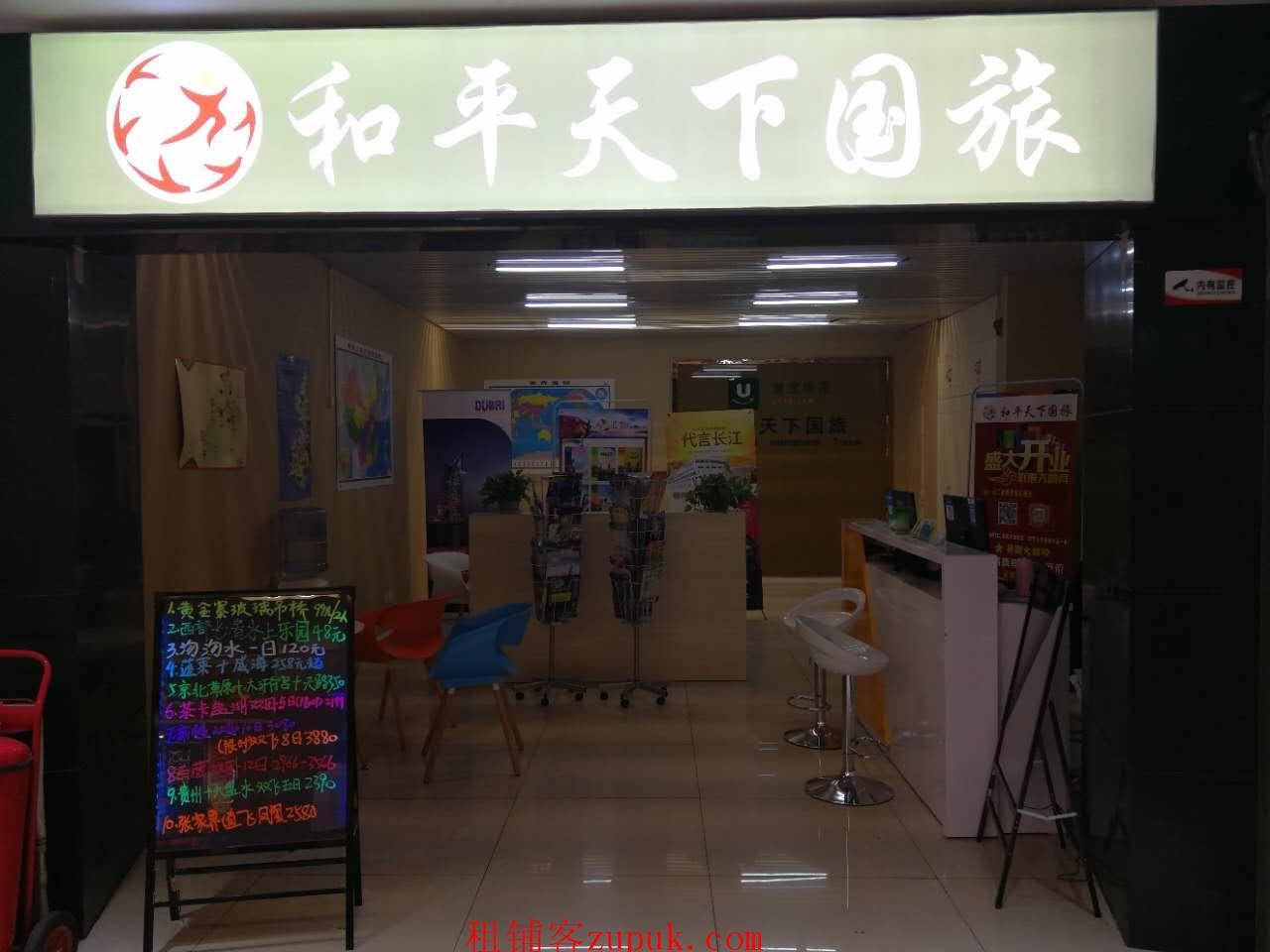 北国益庄购物中心