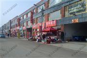 85平米商业城商铺醒目位置