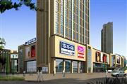 肥西名邦商业广场