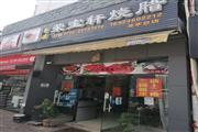 急转龙华新区餐饮店