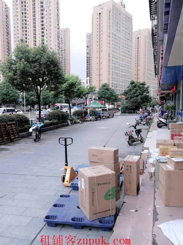 东湖路与徐东大街快递承包区业务转让