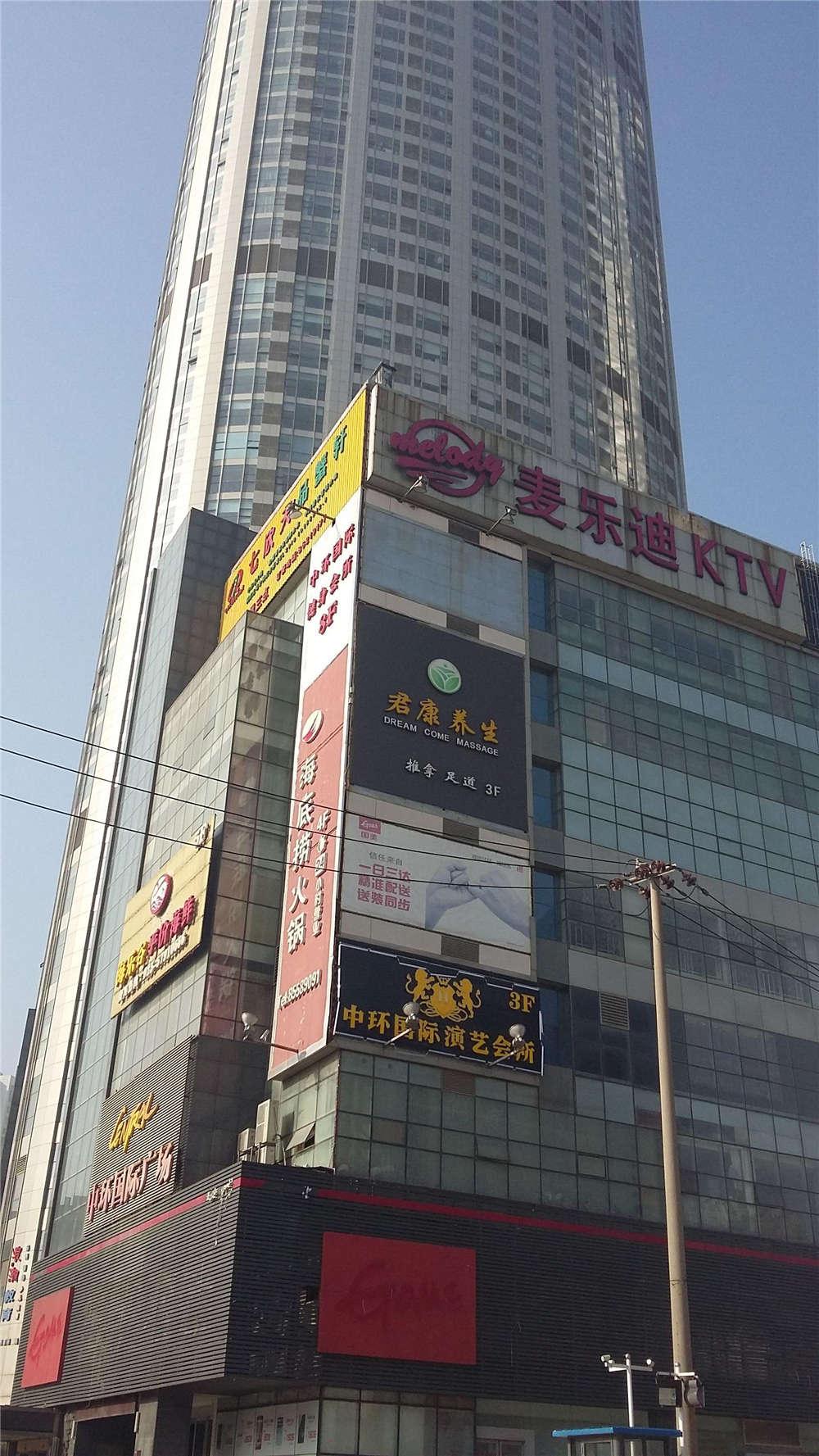 山西路中心《中环商业广场》5000平方门面房招商