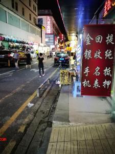 商业街旺铺转让可以空转