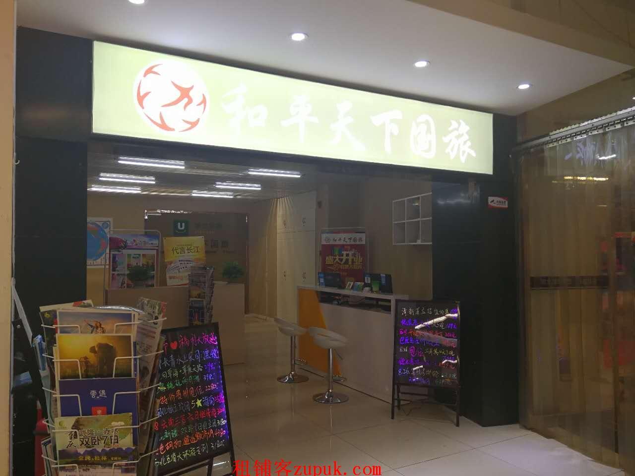 北国益庄购物中心超市入口旺铺出租