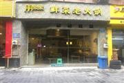 江北南桥寺四支路110㎡火锅店转让