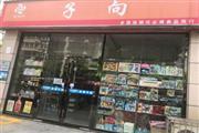 高档小区出入口第一个门面65㎡超市转让