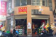 两小区出入口120㎡拐角超市+棋牌室急转