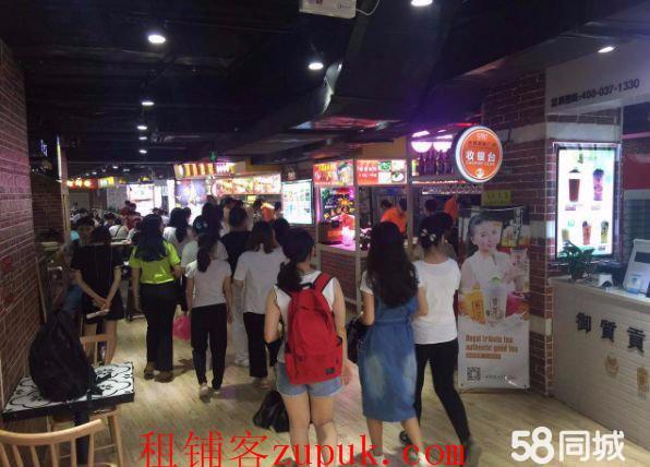 广州天河岗顶出口10到15平方 新装修店铺急转