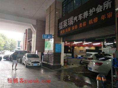 小区大门独家经营汽车美容店