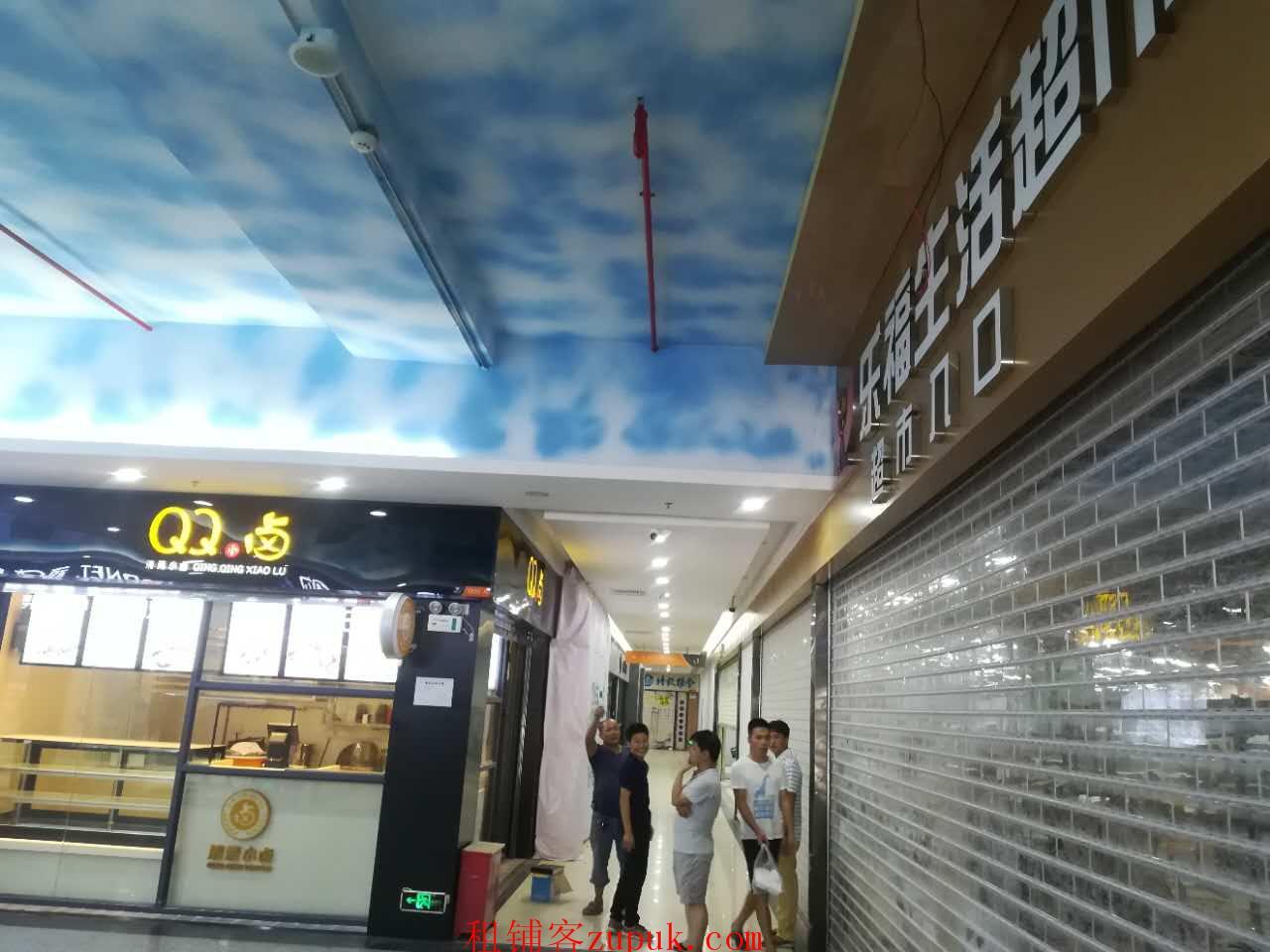 深圳园岭小区底商店铺生意转让
