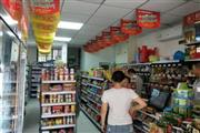 小区出口40㎡品牌超市转让