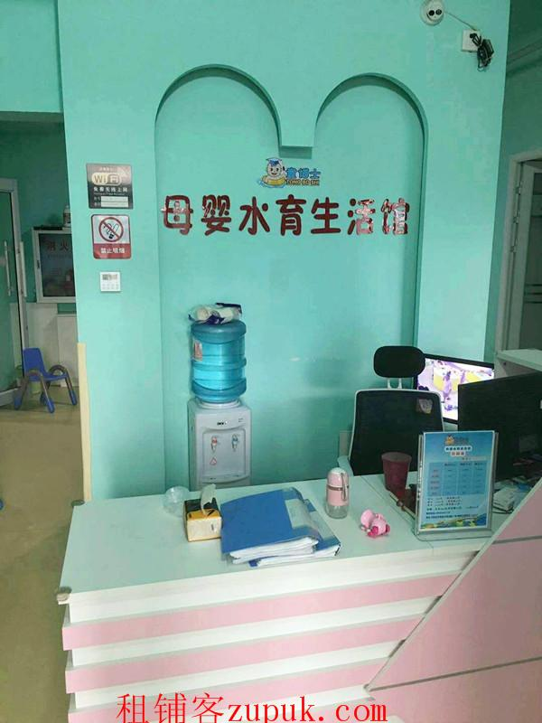 汉阳芳草路母婴生活馆转让 ,可空转