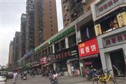 临街十字路口商铺出租《行业不限》