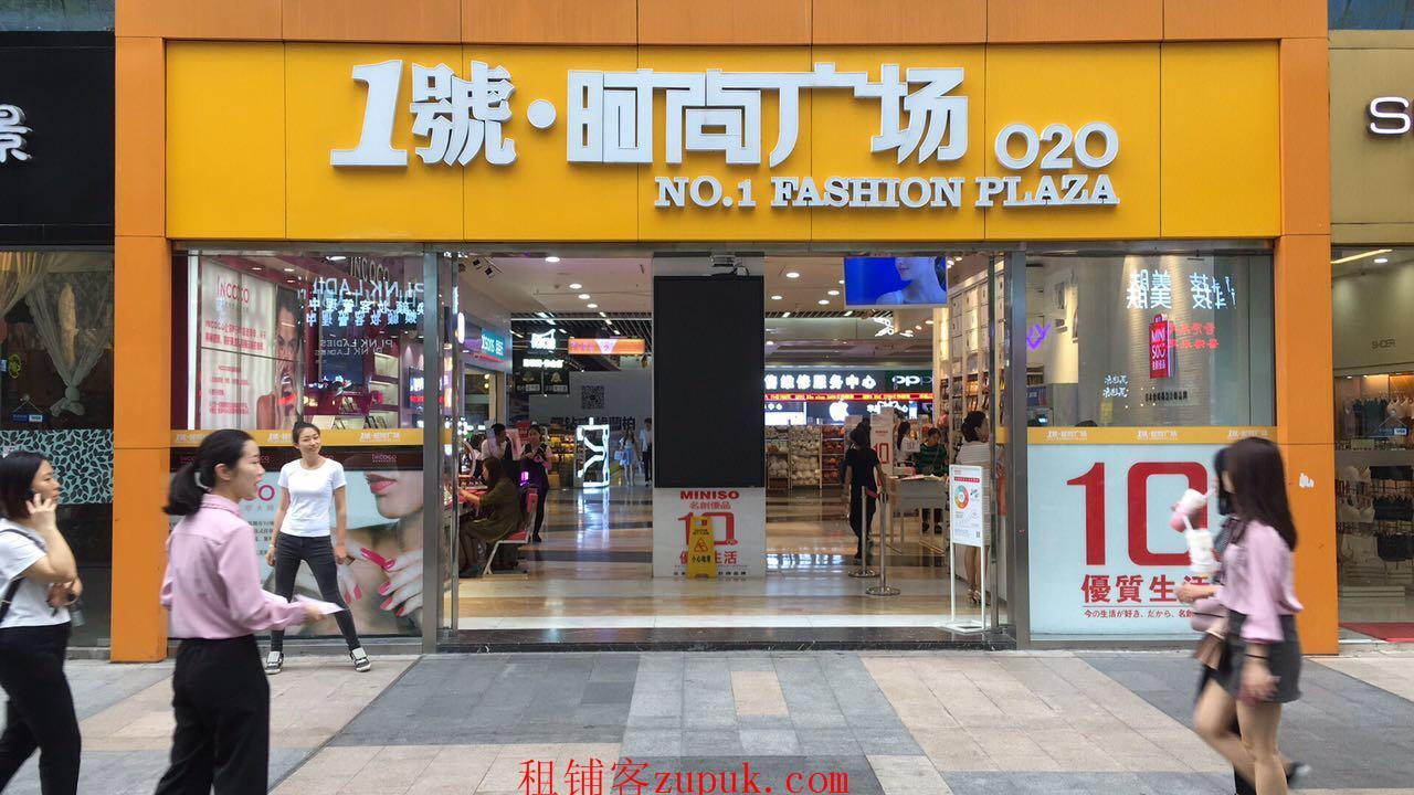 深圳南山保利一号时尚广场旺铺出租