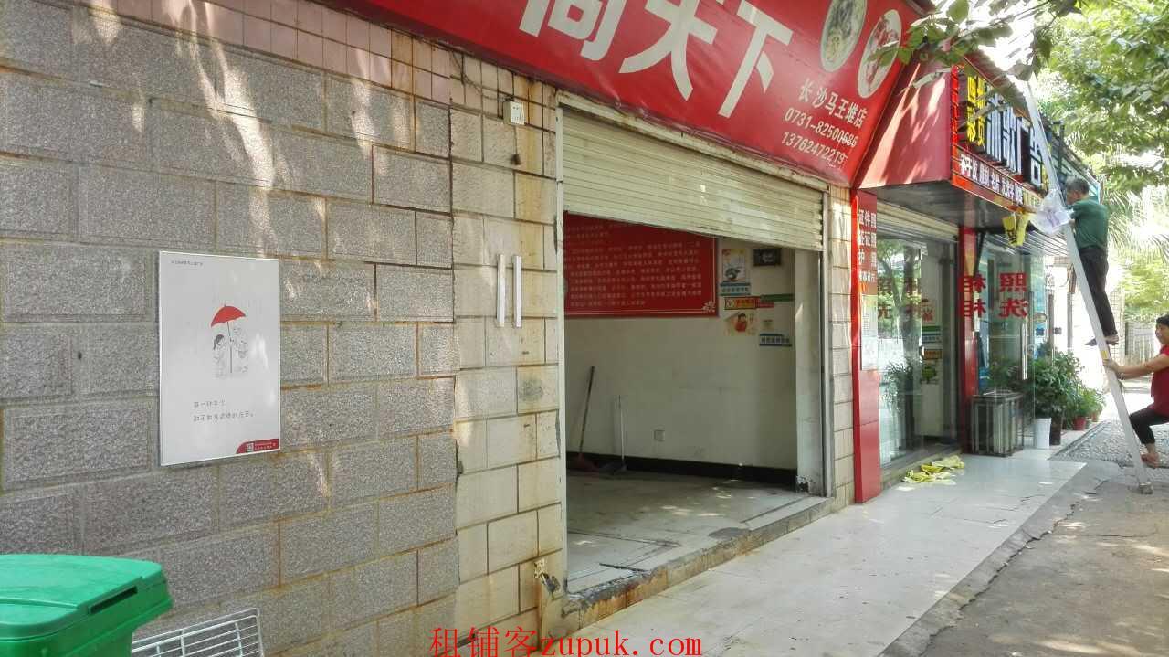 芙蓉区马王堆中东方新城旁60平米原始门面出租(无转让费)