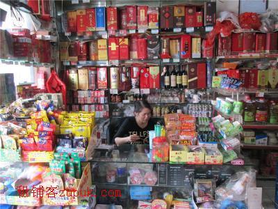 成熟小区大门口110㎡8年双门头超市转让