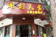 汽车西站附近220㎡餐馆转让!