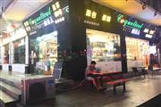 南沙金洲成熟商业街双门头盈利面包冷饮店急转,可空转