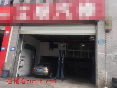 江北大石坝95㎡汽修店转让