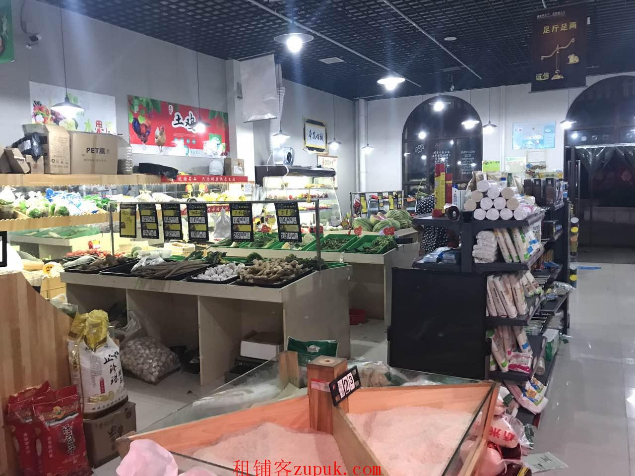 南湖生鲜百货超市优惠转让