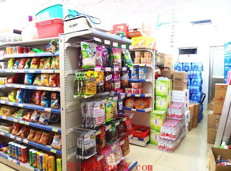 盈利人气旺百货超市转让