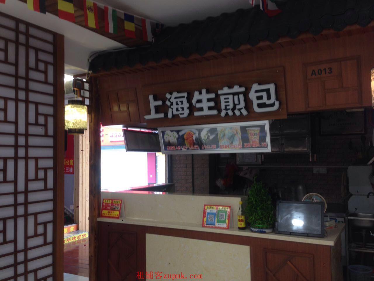 深圳龙华区大浪商业中心对面美食街店铺转让