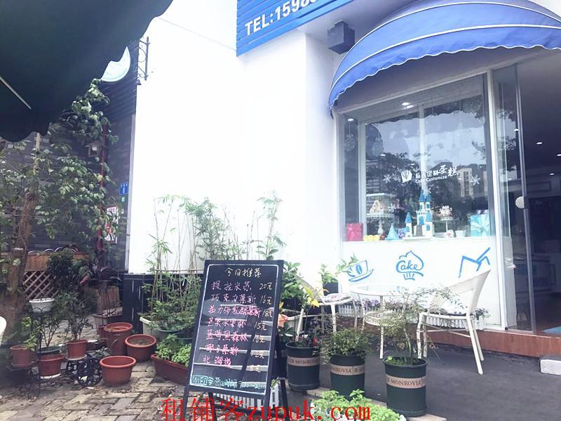 南沙万达广场附近盈利蛋糕店转让
