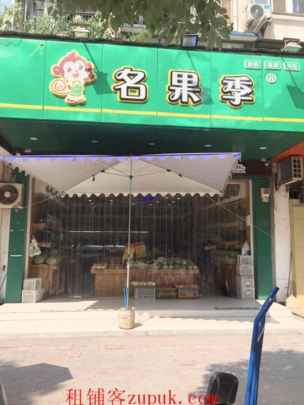 汉阳建港住宅临街门面低价急转