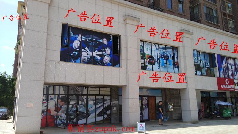 四面小区商业街拐角一二楼原始商铺餐饮美容足浴教育养生等