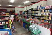 日营业额4千小区出入口100㎡品牌超市转让