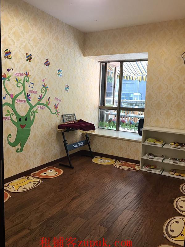 花果园一期260平幼儿园转让