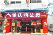 江夏地铁A出口餐饮店转让