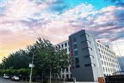 【出租】自贸区海伟跨境电商广场