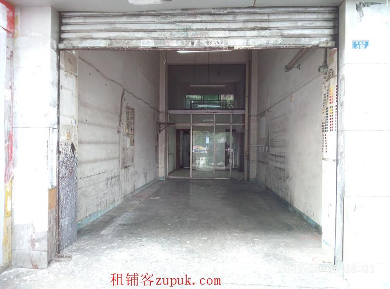 解放路54平临街商铺出租