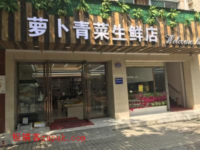 四大小区中间公交站旁临街水果零食(可空转、转租)