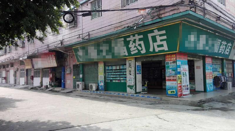 工厂对面转角位,十字路口开便利店