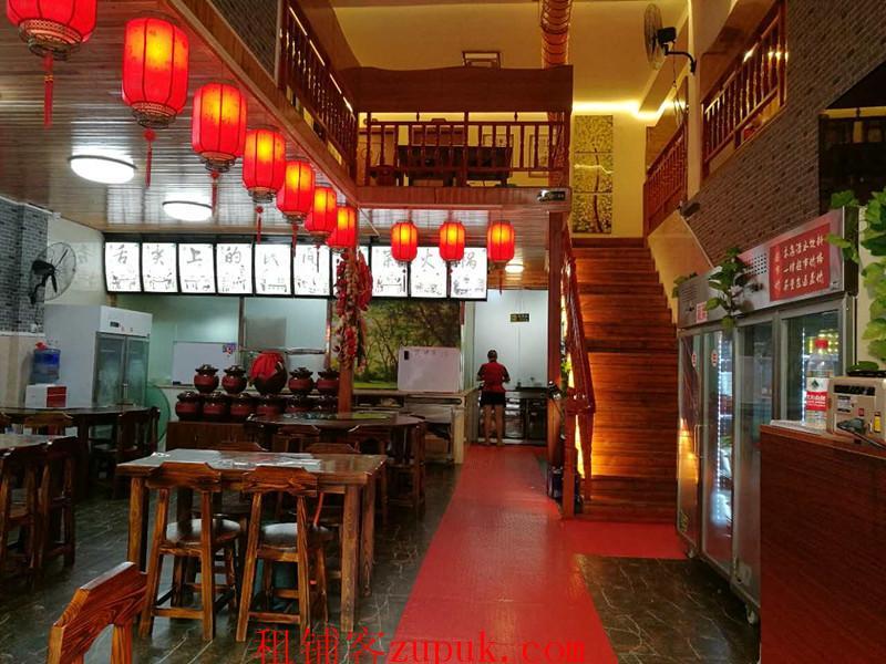 火车站玉田坝350平餐厅转让