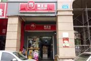 高档小区门口118㎡品牌超市转让