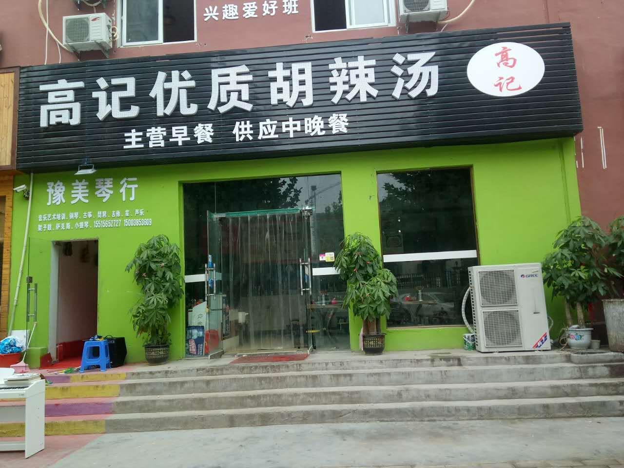 惠济区银通路金达路汽贸中心附近旺铺转让