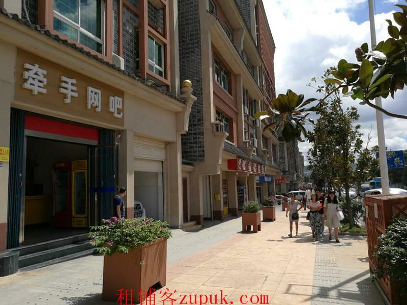 东风镇镇上210平独家盈利网吧转让