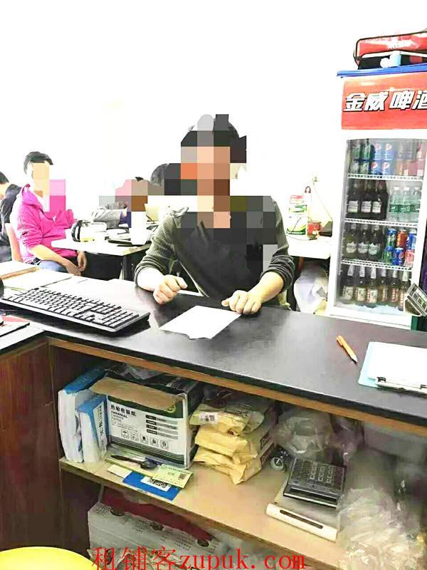 广州黄埔区中海誉城湘菜馆急转