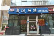 香港城楼下三通餐馆急转