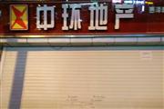 出租芙蓉区惠泽园A1栋104号门面,52平方米