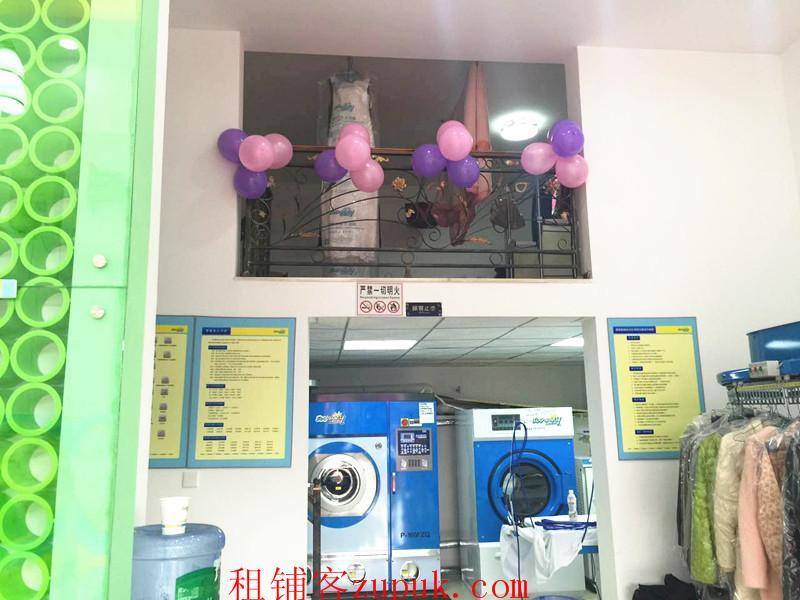 高端小区品牌干洗店优转