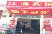 新广丰盈利旅馆转让