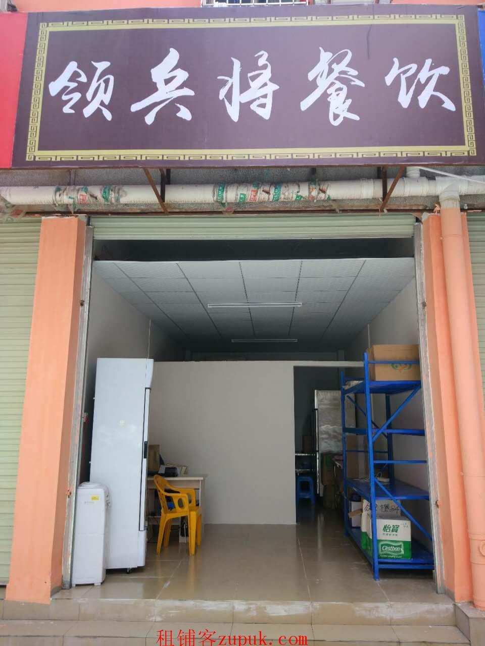 平湖街道40平快餐店转租