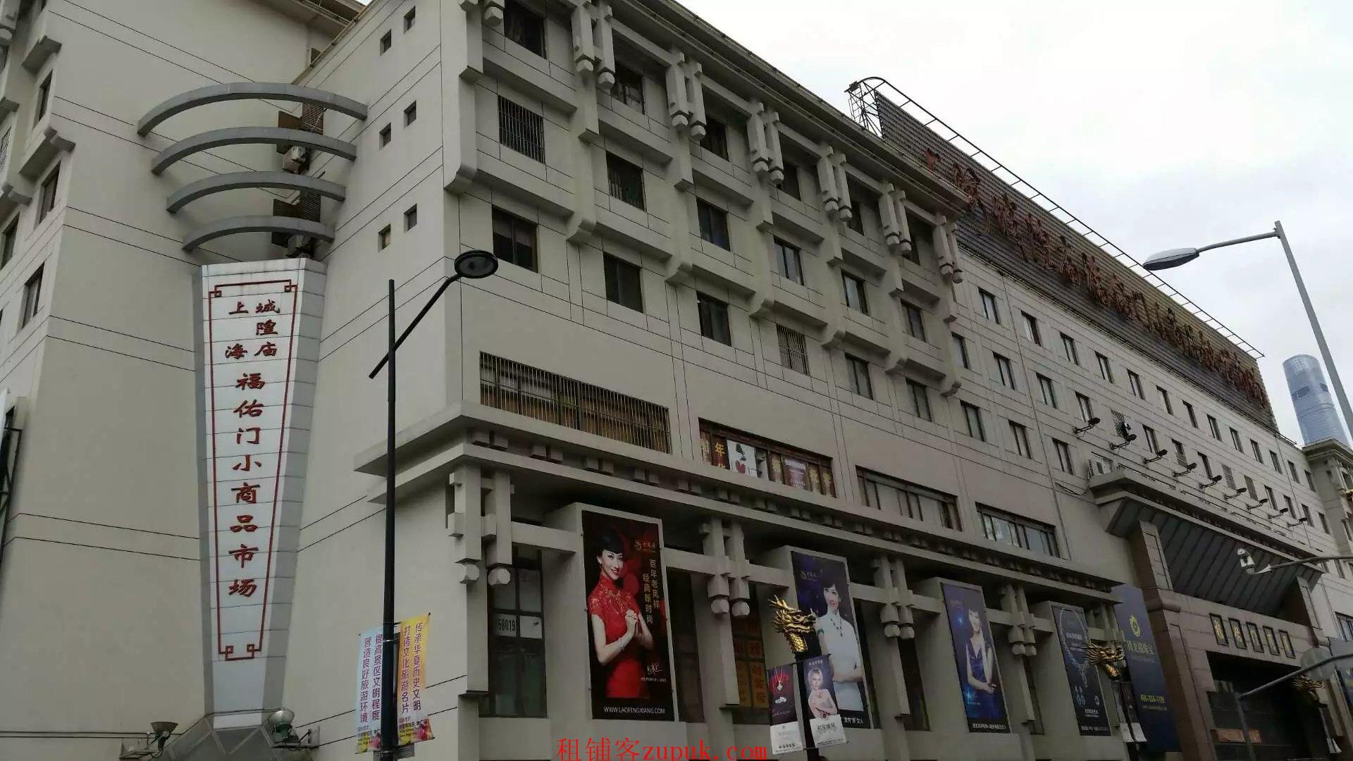 城隍庙福佑路商厦2楼5平米商铺出租1000元/月