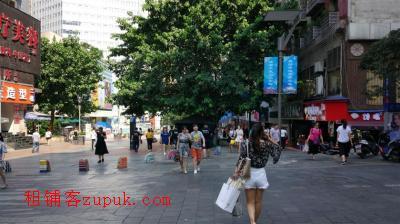 步行街人流超大盈利餐馆转让