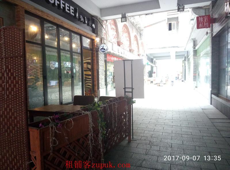 恒峰步行街27平出租