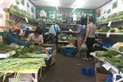 成熟住宅 盈利中 生鲜蔬菜店转让